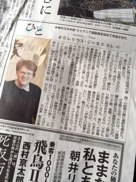 A. ZYKAS japonų spaudoje