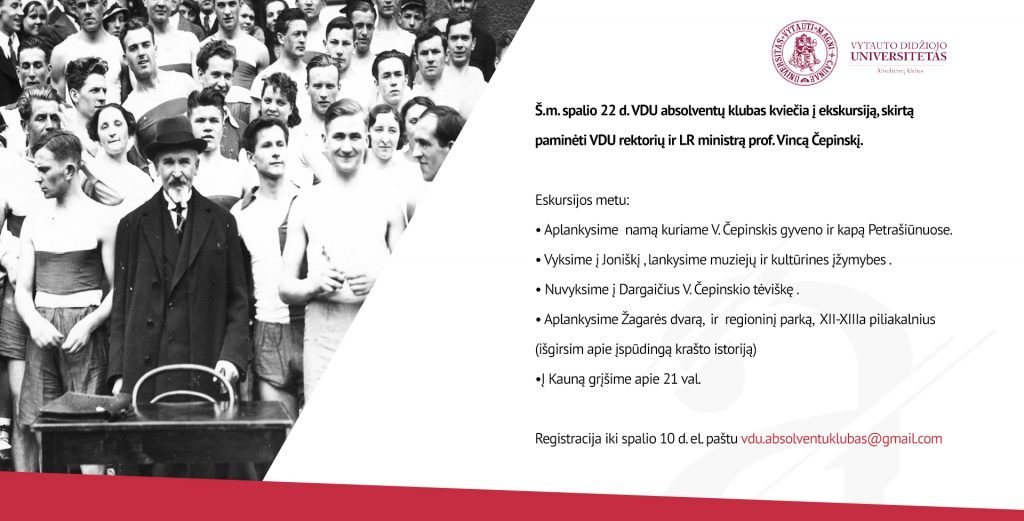 absolventu-klubo-kvietimas_ekskursija_spalvotas-logo